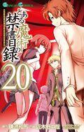 Toaru Majutsu no Index Manga v20 cover