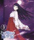 Toaru Majutsu no Index Blu-ray 03 cover