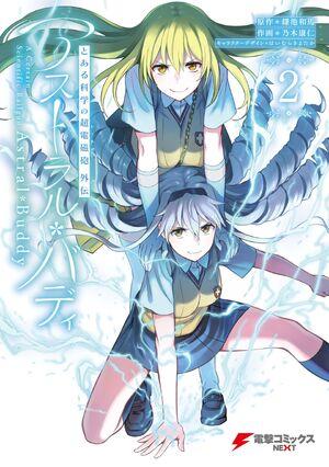 Astral Buddy Manga v02 cover
