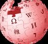 Railgun on Wikipedia