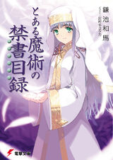 List of Light Novels and Other Literary Works