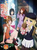 RAILGUNS Anime v4
