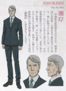 Shiokishi (Index III Character Design)