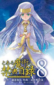 Toaru Majutsu no Index Manga v08 Title Page