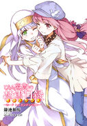 INDEX Endymion 001