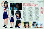 SatenRuiko-RailgunSBooklet