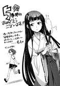 Aisa (Shinsuke)