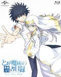 INDEX Anime Blu Ray BOX