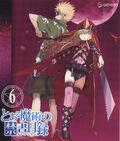 Toaru Majutsu no Index Blu-ray 06 cover