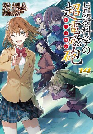 Toaru Kagaku no Railgun Manga v14 cover