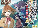 Toaru Kagaku no Railgun Manga Volume 14