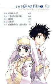 Toaru Majutsu no Index Manga v01 Table of Contents