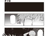Toaru Majutsu no Virtual-On Manga Chapter 016
