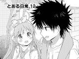 Toaru Nichijou no Index-san Manga Chapter 012