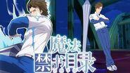 Acqua of the Back Showcase (Eng) To aru Majutsu no Index RPG 魔法禁书目录(日式RPG)