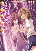 Toaru Kagaku no Railgun Manga v04 cover