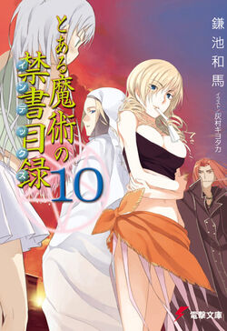 Toaru Majutsu no Index Light Novel v10 cover