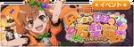 Toaru IF Event - Halloween (Lost)