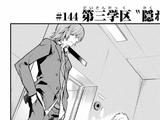 Toaru Majutsu no Index Manga Chapter 144