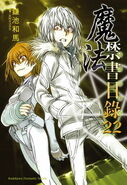 Toaru Majutsu no Index Light Novel v22 Chinese cover
