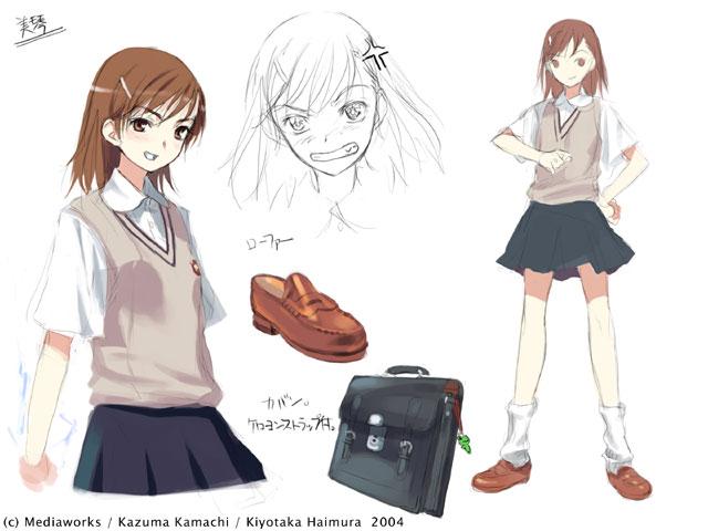 File:Mikoto vol1.jpg