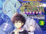 Toaru Majutsu no Virtual-On Manga Volume 03