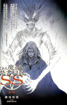 Stiyl SS Part 2 cover