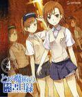 Toaru Majutsu no Index Blu-ray 04 cover