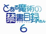 Toaru Majutsu no Index-tan Episode 06