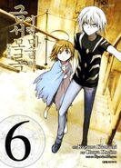 A Certain Magical Index Manga v06 Korean cover