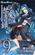 Toaru Majutsu no Index Manga v09 cover