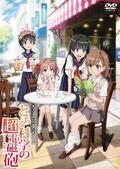 RAILGUN OVA Cover