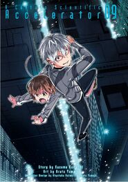 Toaru Kagaku no Accelerator Manga Volume 09 Title Page