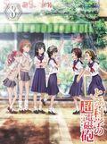 RAILGUN Anime v8