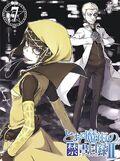 INDEXII Anime v7
