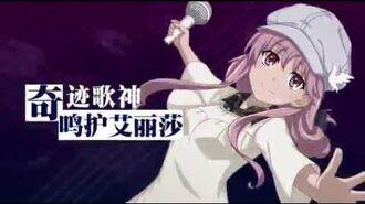 Index MMO Meigo Arisa Trailer