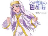 Chikaigoto ~Sukoshi Dake Mou Ichido~