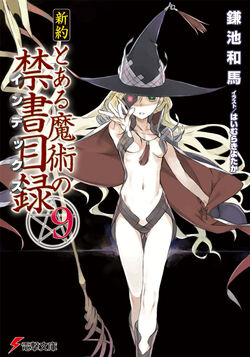 Shinyaku Toaru Majutsu no Index Light Novel v09 cover