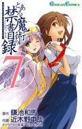 Toaru Majutsu no Index Manga v07 cover