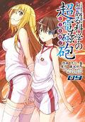 Toaru Kagaku no Railgun Manga v09 cover