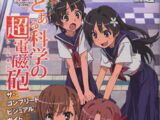Toaru Kagaku no Railgun PSP: The Complete Visual Guide