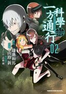 A Certain Scientific Accelerator Manga v02 Chinese cover