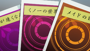 Indian Poker cards (Maid's Daily Life & World of Kunoichi)