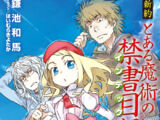 Shinyaku Toaru Majutsu no Index Light Novel Volume 01