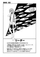 Toaru Kagaku no Railgun Manga Chapter 089