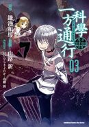 A Certain Scientific Accelerator Manga v03 Chinese cover