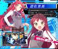 DengekiBunkoFightingCimaxIgnition Emi.png