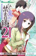 Toaru Majutsu no Index Manga v21 cover