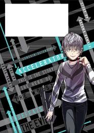 Toaru Kagaku no Accelerator Manga Volume 07 Back Page