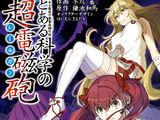 Toaru Kagaku no Railgun Manga Volume 10